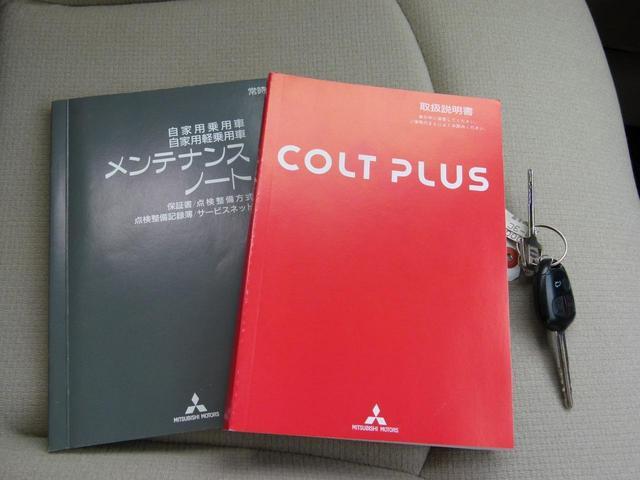 メール:shiga-cc@kmjg.jpへお気軽にご連絡くださいませ。担当はクリーンカー大津 多胡(タゴ)と申します。よろしくお願いいたします。