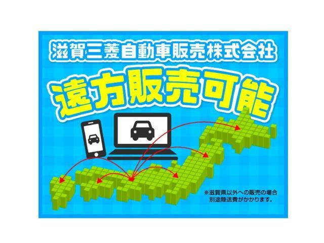 遠方販売納車。日本全国への販売実績が多数ございます!遠方の方もお気軽にお問い合わせ下さい♪