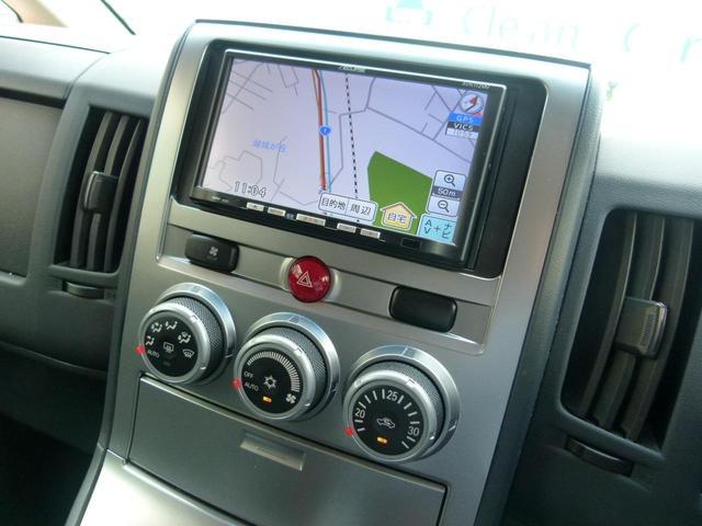G パワーパッケージ 切替4WD オートクルーズ 両側PSドア 1オーナー ETC ナビTV メモリーナビ 寒冷地仕様 Bカメラ スマートキー キーレス ワンセグ(16枚目)