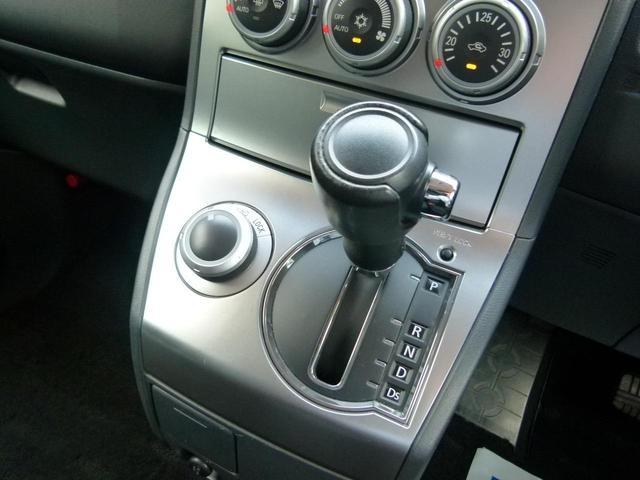 G パワーパッケージ 切替4WD オートクルーズ 両側PSドア 1オーナー ETC ナビTV メモリーナビ 寒冷地仕様 Bカメラ スマートキー キーレス ワンセグ(17枚目)