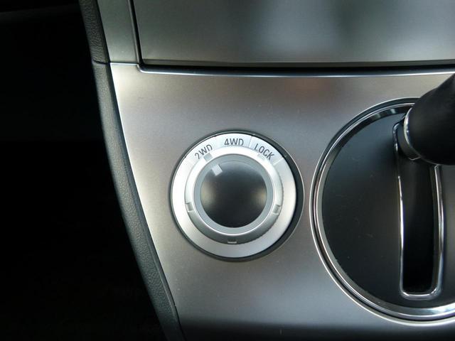 G パワーパッケージ 切替4WD オートクルーズ 両側PSドア 1オーナー ETC ナビTV メモリーナビ 寒冷地仕様 Bカメラ スマートキー キーレス ワンセグ(18枚目)