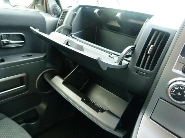 G パワーパッケージ 切替4WD オートクルーズ 両側PSドア 1オーナー ETC ナビTV メモリーナビ 寒冷地仕様 Bカメラ スマートキー キーレス ワンセグ(21枚目)