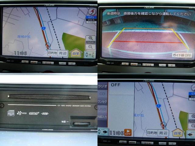 G パワーパッケージ 切替4WD オートクルーズ 両側PSドア 1オーナー ETC ナビTV メモリーナビ 寒冷地仕様 Bカメラ スマートキー キーレス ワンセグ(22枚目)