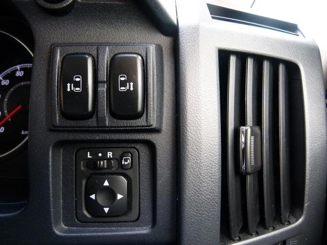 G パワーパッケージ 切替4WD オートクルーズ 両側PSドア 1オーナー ETC ナビTV メモリーナビ 寒冷地仕様 Bカメラ スマートキー キーレス ワンセグ(29枚目)