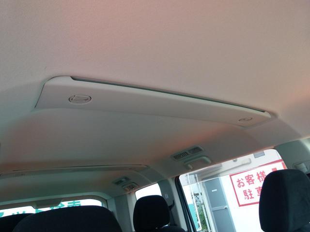 G パワーパッケージ 切替4WD オートクルーズ 両側PSドア 1オーナー ETC ナビTV メモリーナビ 寒冷地仕様 Bカメラ スマートキー キーレス ワンセグ(31枚目)