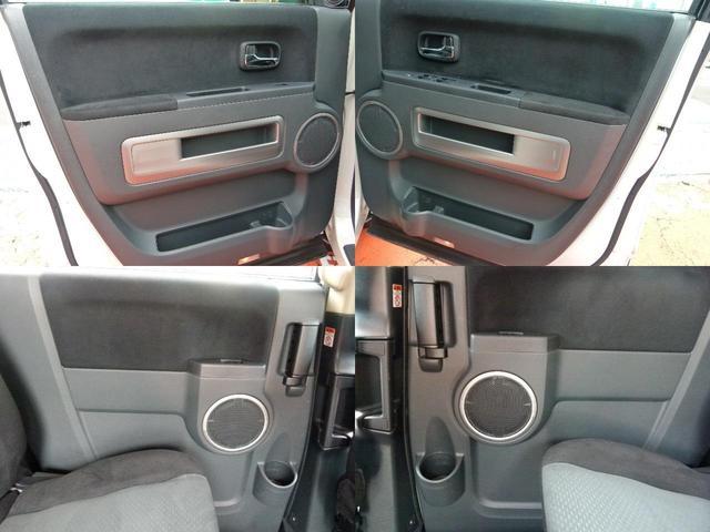 G パワーパッケージ 切替4WD オートクルーズ 両側PSドア 1オーナー ETC ナビTV メモリーナビ 寒冷地仕様 Bカメラ スマートキー キーレス ワンセグ(34枚目)