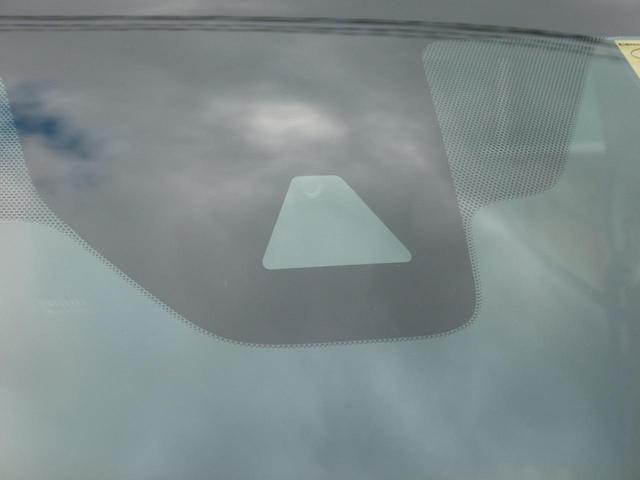 G 2WD 衝突軽減ブレーキ 前後誤発進抑制 シートヒーター LEDヘッドライト スマートキー 純正アルミホイール(29枚目)