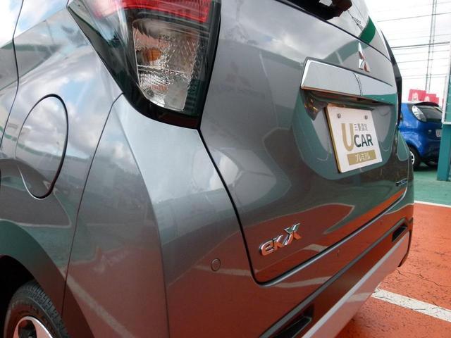 G 2WD 衝突軽減ブレーキ 前後誤発進抑制 シートヒーター LEDヘッドライト スマートキー 純正アルミホイール(35枚目)