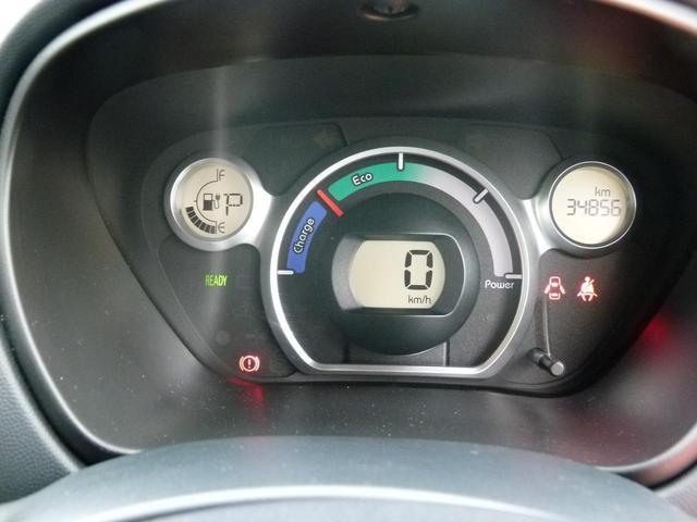 X 16kWh 小型乗用車 クラリオン製ワンセグナビ シートヒーター ETC スマートキー LEDヘッドライト(13枚目)