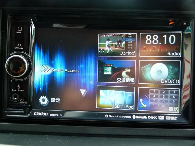 X 16kWh 小型乗用車 クラリオン製ワンセグナビ シートヒーター ETC スマートキー LEDヘッドライト(33枚目)