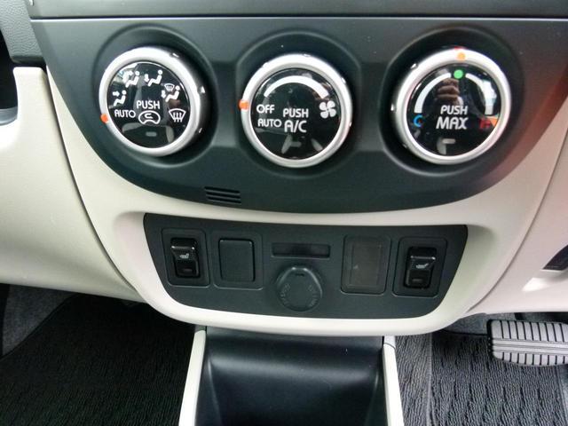 X 16kWh 小型乗用車 クラリオン製ワンセグナビ シートヒーター ETC スマートキー LEDヘッドライト(38枚目)