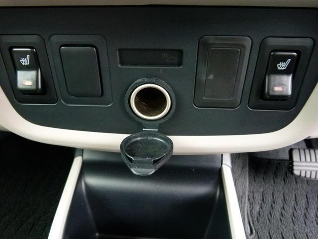 X 16kWh 小型乗用車 クラリオン製ワンセグナビ シートヒーター ETC スマートキー LEDヘッドライト(39枚目)