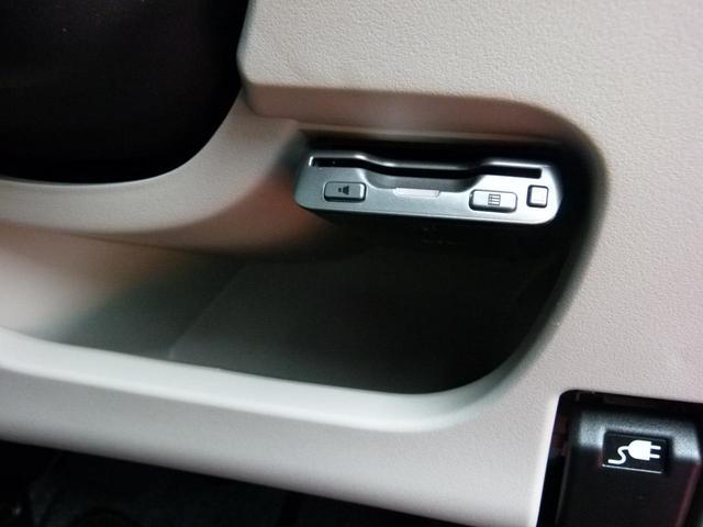 X 16kWh 小型乗用車 クラリオン製ワンセグナビ シートヒーター ETC スマートキー LEDヘッドライト(41枚目)