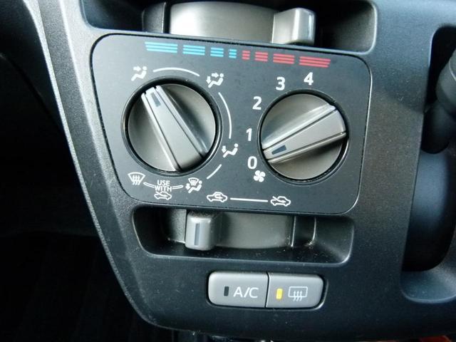 エアコンもダイヤル式で簡単操作!