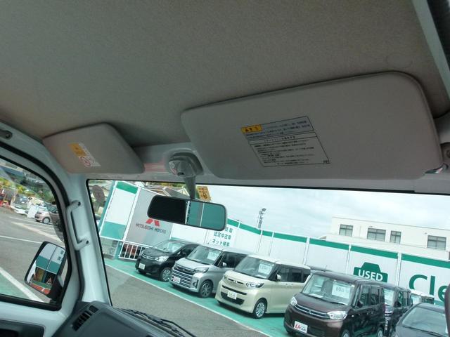 みのり 4WD 5速マニュアル 前後誤発進抑制 ラジオ 作業灯 ゲートチェーン 三方開(34枚目)