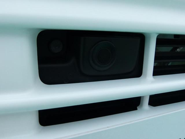 みのり 4WD 5速マニュアル 前後誤発進抑制 ラジオ 作業灯 ゲートチェーン 三方開(38枚目)