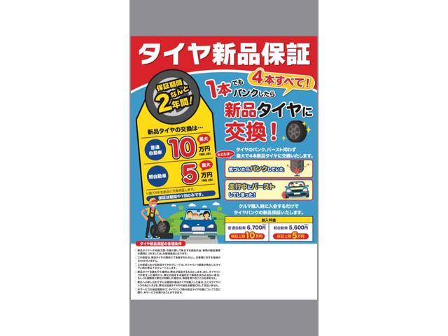 プライムエディション 特別仕様車/最終モデル/ワンオーナー(2枚目)