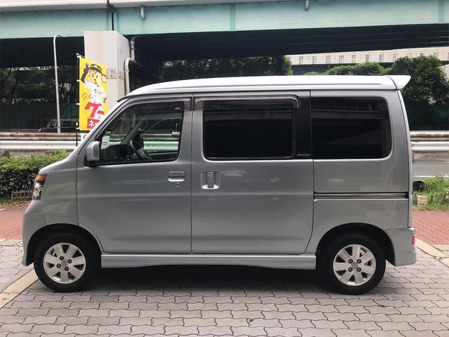 「ダイハツ」「アトレーワゴン」「コンパクトカー」「大阪府」の中古車5