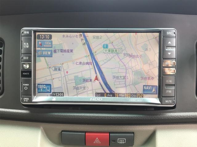 「ダイハツ」「アトレーワゴン」「コンパクトカー」「大阪府」の中古車14
