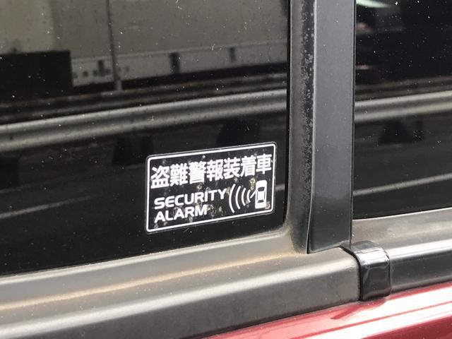 「マツダ」「AZ-ワゴン」「コンパクトカー」「大阪府」の中古車46