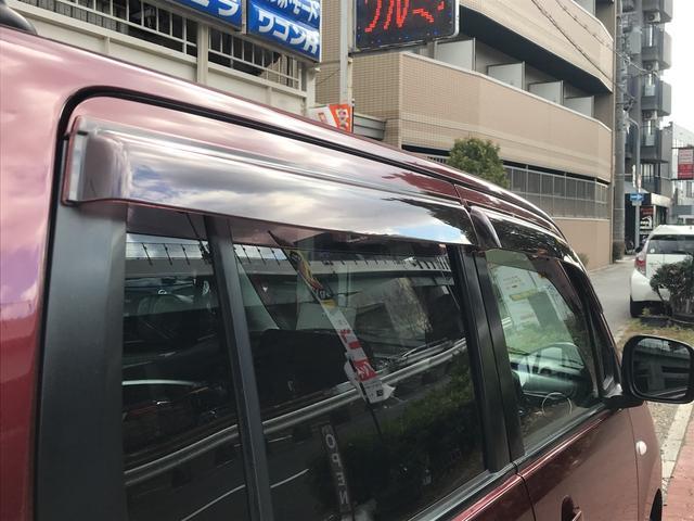 「マツダ」「AZ-ワゴン」「コンパクトカー」「大阪府」の中古車47