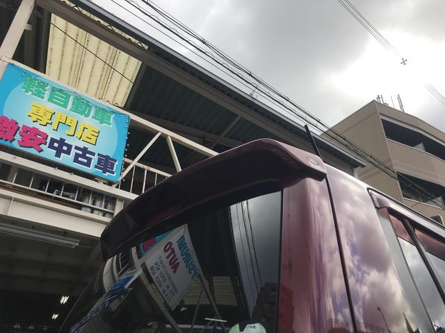 「マツダ」「AZ-ワゴン」「コンパクトカー」「大阪府」の中古車48