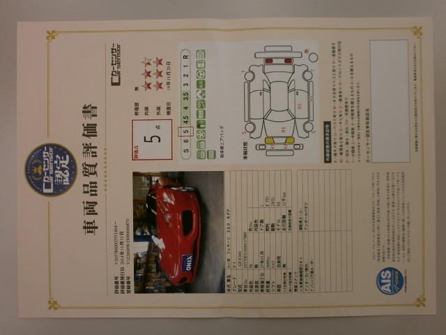フェラーリ フェラーリ 360 モデナF1