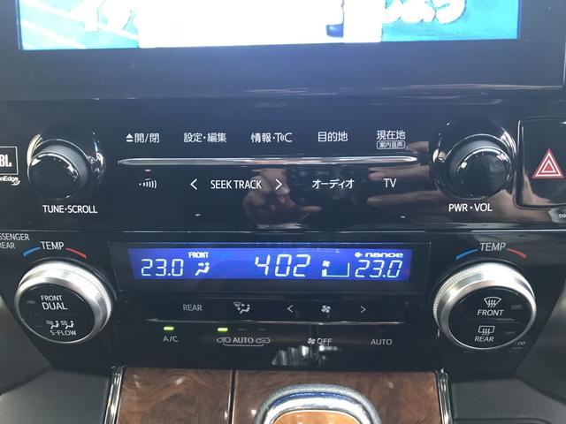 「トヨタ」「ヴェルファイア」「ミニバン・ワンボックス」「京都府」の中古車18