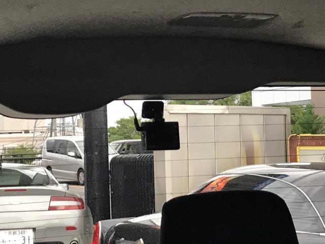 「トヨタ」「ヴォクシー」「ミニバン・ワンボックス」「京都府」の中古車30