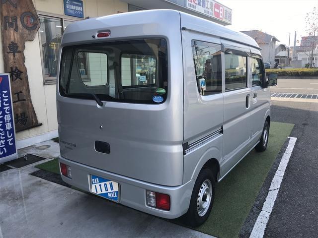 「三菱」「ミニキャブバン」「軽自動車」「兵庫県」の中古車4