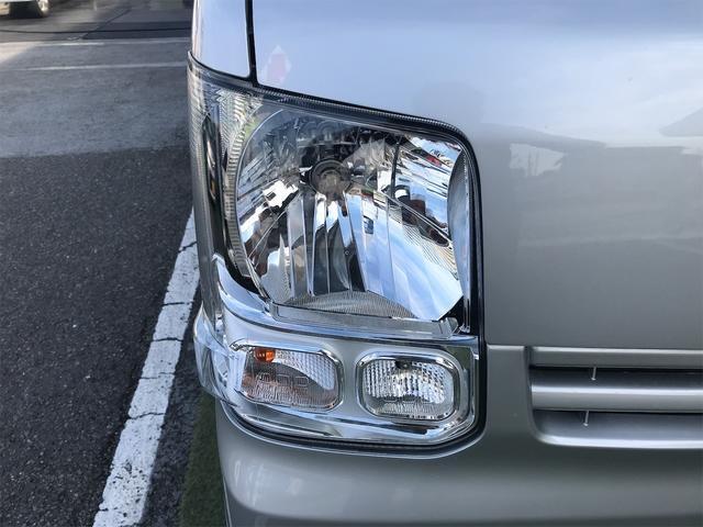 「三菱」「ミニキャブバン」「軽自動車」「兵庫県」の中古車13