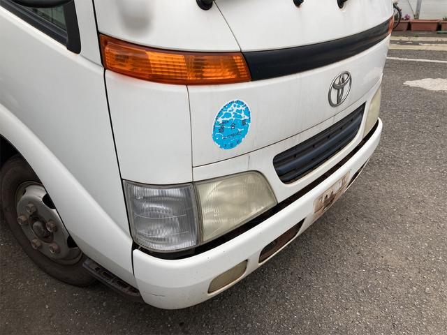「トヨタ」「ダイナトラック」「トラック」「和歌山県」の中古車6