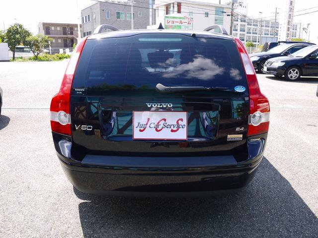 「ボルボ」「V50」「ステーションワゴン」「兵庫県」の中古車7