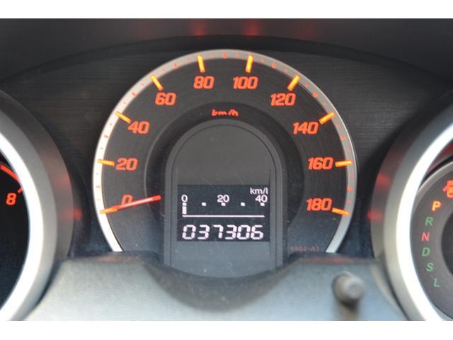 走行距離はまだ3.7万キロなので、安心してお乗りいただけます!