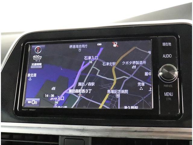 G フルセグ メモリーナビ DVD再生 バックカメラ 衝突被害軽減システム ETC ドラレコ 両側電動スライド 乗車定員7人 3列シート ワンオーナー アイドリングストップ(6枚目)