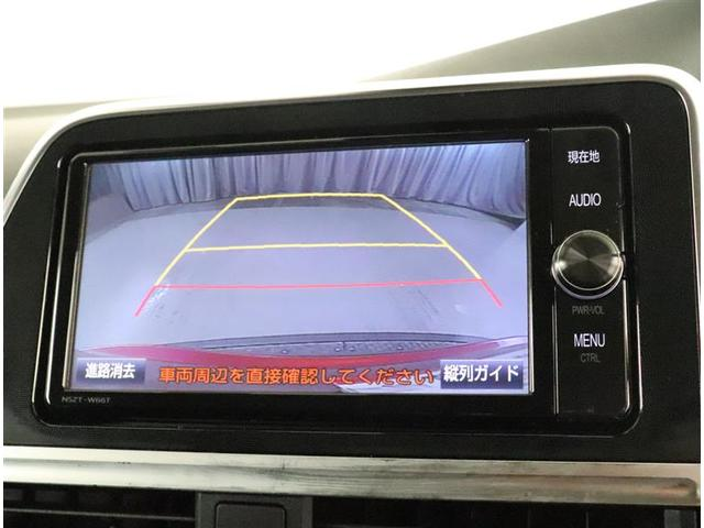 G フルセグ メモリーナビ DVD再生 バックカメラ 衝突被害軽減システム ETC ドラレコ 両側電動スライド 乗車定員7人 3列シート ワンオーナー アイドリングストップ(7枚目)
