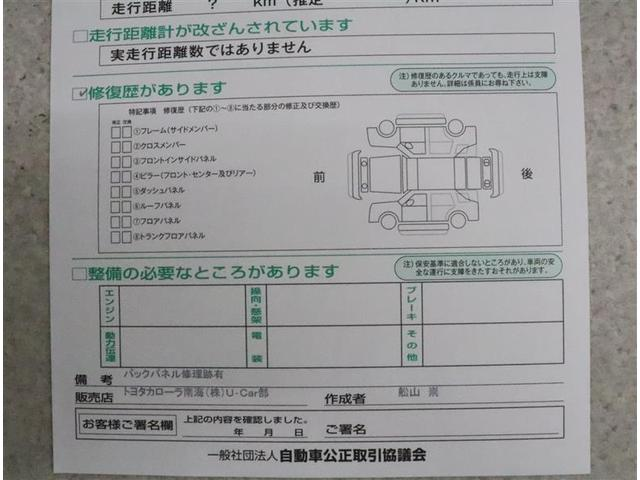 ハイブリッドZS 煌II フルセグ メモリーナビ DVD再生 バックカメラ 衝突被害軽減システム ETC 両側電動スライド LEDヘッドランプ 乗車定員7人 3列シート ワンオーナー フルエアロ(6枚目)
