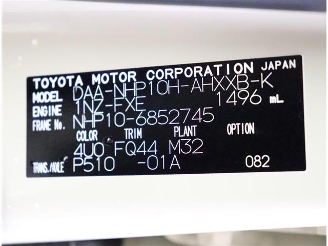 クロスオーバー グラム フルセグ メモリーナビ DVD再生 バックカメラ 衝突被害軽減システム ETC LEDヘッドランプ ワンオーナー(20枚目)