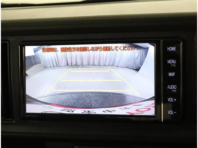X LパッケージS フルセグ メモリーナビ DVD再生 バックカメラ 衝突被害軽減システム LEDヘッドランプ ワンオーナー アイドリングストップ(7枚目)