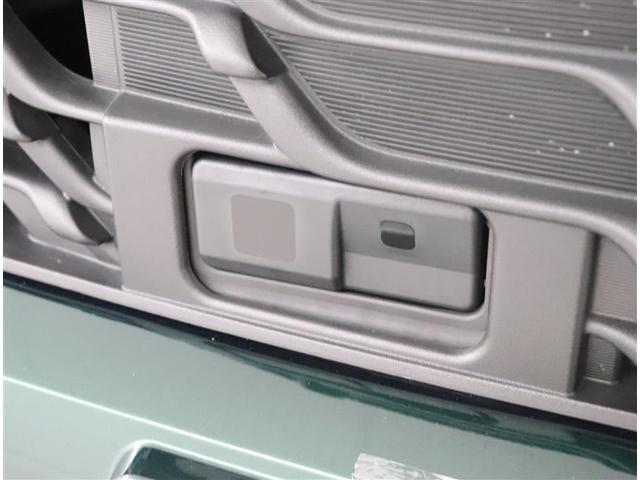 X LパッケージS フルセグ メモリーナビ DVD再生 バックカメラ 衝突被害軽減システム LEDヘッドランプ ワンオーナー アイドリングストップ(17枚目)