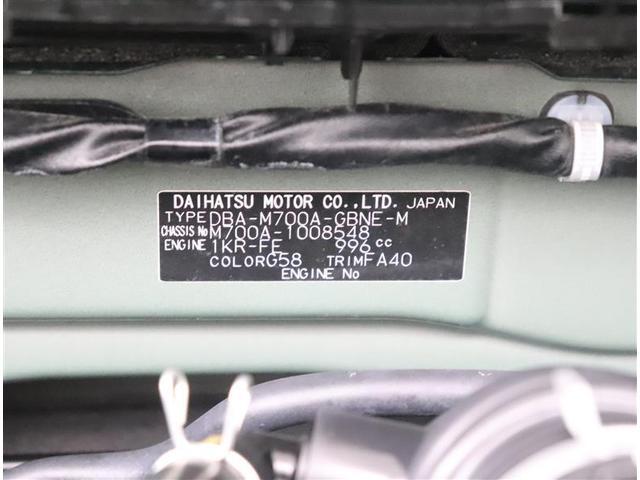 X LパッケージS フルセグ メモリーナビ DVD再生 バックカメラ 衝突被害軽減システム LEDヘッドランプ ワンオーナー アイドリングストップ(20枚目)