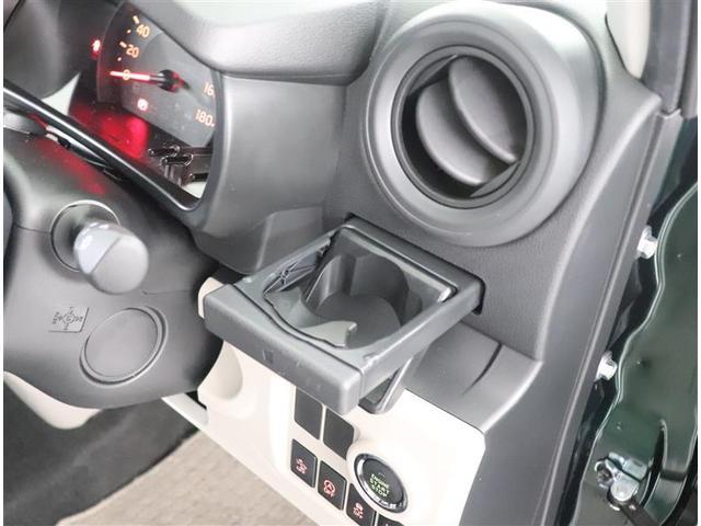 X LパッケージS フルセグ メモリーナビ DVD再生 バックカメラ 衝突被害軽減システム LEDヘッドランプ ワンオーナー アイドリングストップ(23枚目)