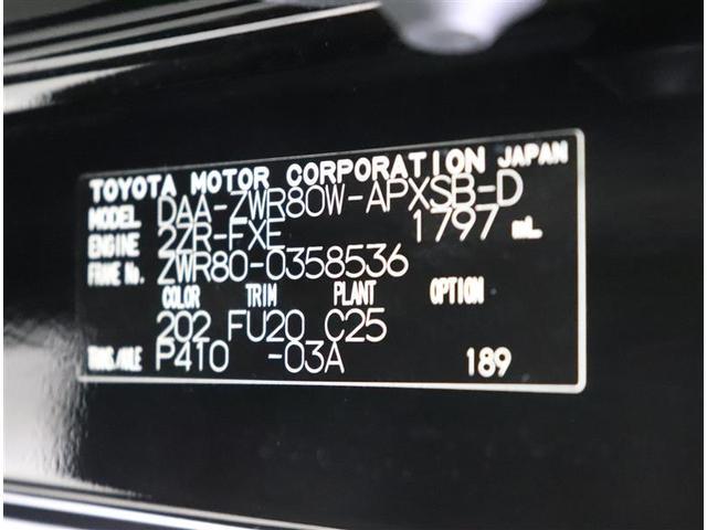 ハイブリッドSi ダブルバイビー フルセグ メモリーナビ DVD再生 バックカメラ 衝突被害軽減システム ETC ドラレコ 両側電動スライド LEDヘッドランプ 乗車定員7人 3列シート ワンオーナー フルエアロ(20枚目)