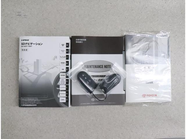 カスタムG-T プリクラッシュセーフティ 両側電動スライド(20枚目)
