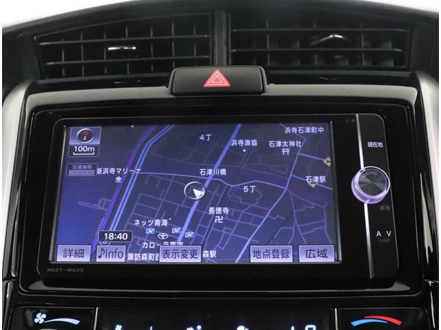 「トヨタ」「カローラアクシオ」「セダン」「大阪府」の中古車8