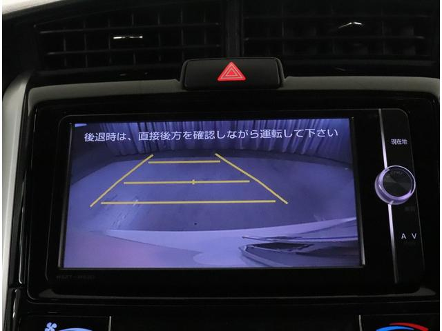 「トヨタ」「カローラアクシオ」「セダン」「大阪府」の中古車9