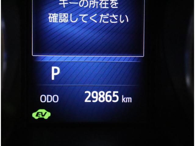 「トヨタ」「C-HR」「SUV・クロカン」「大阪府」の中古車8