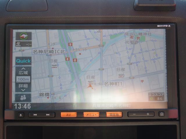 日産 NV150AD エキスパート LX