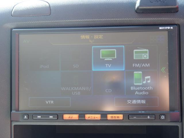 日産 NV150AD VE
