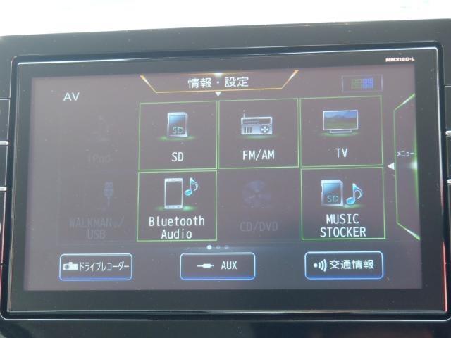 DVD再生&フルセグTV&音楽録音&Bluetoothオーディオ付き。